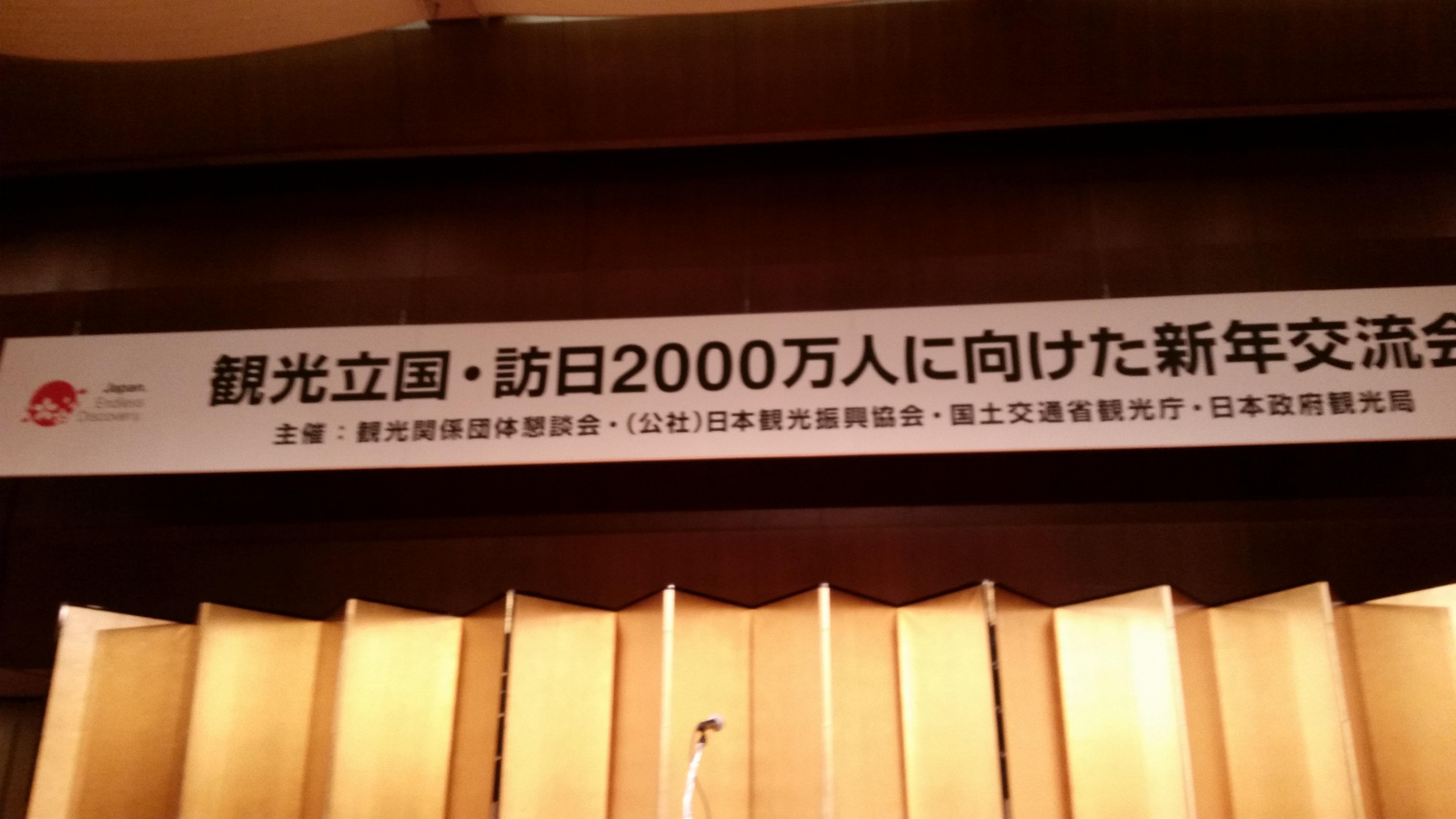 20150120_181425.jpg