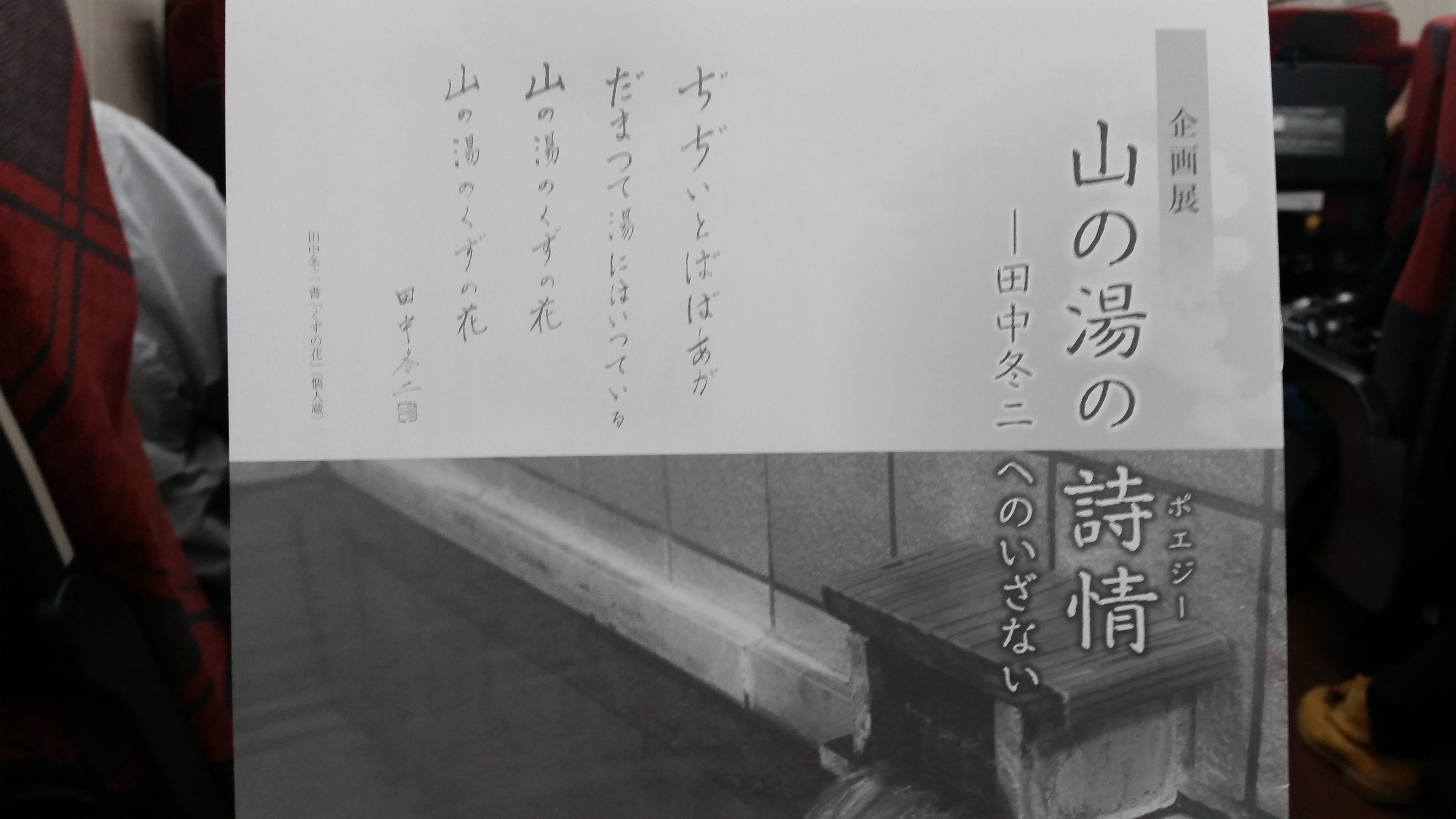 20151103_164111.jpg