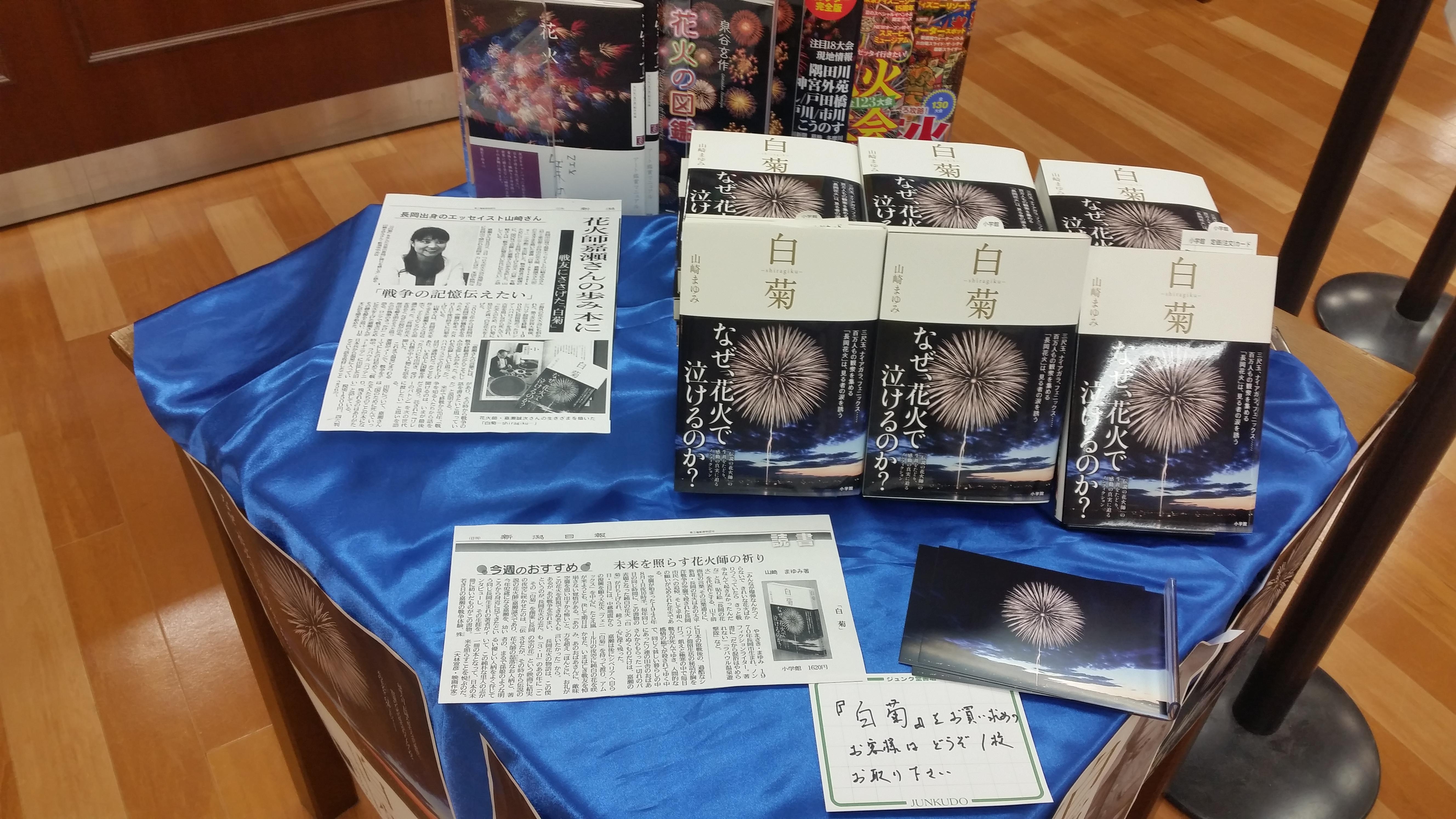 20160802_172256.jpg